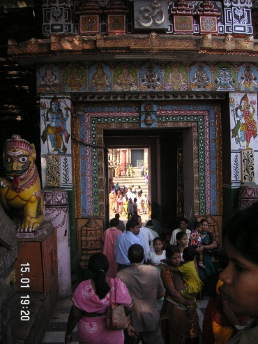 Lingaraja, entrance 4.JPG