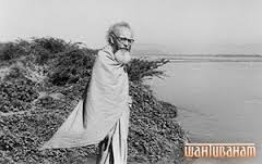 Abhishiktananda 1, river